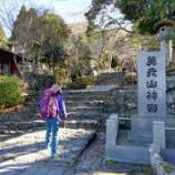 『英彦山(福岡県の山)へ、今年の山の安全を祈願』の画像