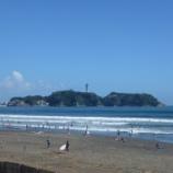 『2012年・夏の江の島をふりかえる』の画像