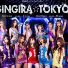 『【生写真】ギンギラ東京(デリヘル/新宿)「TINA(21)」フィリピンハーフギャルにボディコン着させてワッショイ!ナイスなブラックヒップに大暴走した風俗体験レポート!』の画像