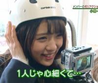 【欅坂46】小林由依ちゃんの顔ってなんかクセになるよな?
