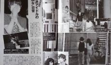乃木坂46のスキャンダルを撮った人物が判明