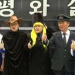 【韓国】「NO JAPAN」を叫ぶ与党議員、今度は「銀河鉄道999」のコスプレが発覚