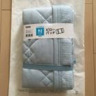 『ニトリNクールデビュー!299円✨』の画像