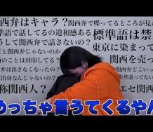 『【あるある】関西愛を訴えます。【尾形春水】』の画像