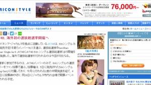 JKT48、海外姉妹グループ初の選抜総選挙開催
