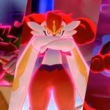 『【ポケモン鎧冠】可愛すぎか?カッコ良すぎか?新ポケのダクマとウーラオスか好みすぎる…。最初にもらえるガラル御三家、キョダイマックスわざもつよそう(こなみ)』の画像