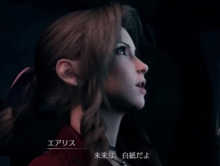 【FF7R】エアリスがしてるのはループじゃなくて未来視じゃね?