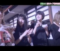 【欅坂46】バーベキューや流しそうめんではしゃぐ欅ちゃんが可愛すぎる!【欅って、書けない?】