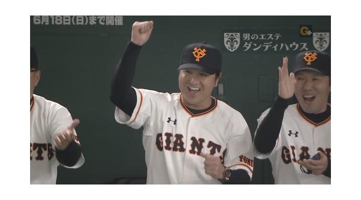 【 朗報 】高橋由伸監督、笑顔を取り戻す!【 画像あり 】