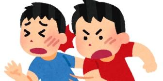 小4~5年の頃、男子からいじめにあってた。18歳になり学校帰りバスに乗ってるといじめてた男子の一人を発見し・・・