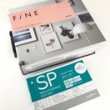 『サンゲツの最新壁紙カタログが届きました。』の画像