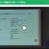 『発表!1年ぶりの動画ランキング(1)』の画像