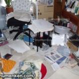 『自分の部屋を片付ける』の画像
