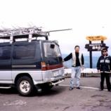 『2001年 6月 2~ 3日 還アジア2mSSB DX移動通信参加:岩木町・岩木山8合目』の画像