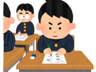 【悲報】『中学受験』は世帯年収1000万円必要?「課金ゲーム」と呼ばれるその訳