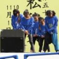 2015年 第51回湘南工科大学 松稜祭 ダンスパフォーマンス その15