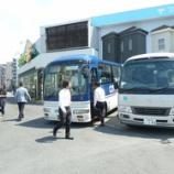 『バス2台ツアー…!』の画像
