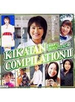 KIKATAN COMPILATION 2