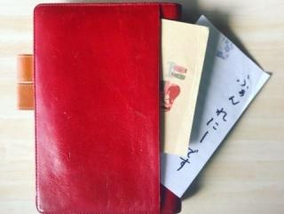 手帳カバーに迷わない。