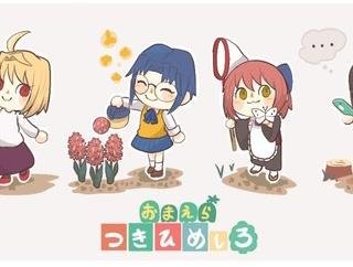 【FGO】どうぶつの森風の月姫キャラ達!! このデフォルメいい!