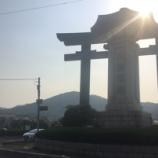 『【奈良】大神神社の御朱印』の画像