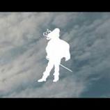 『【DCI】オーディションの模様! 2020年キャバリアーズ『テキサス・オーディション・エクスペリエンス』最新動画です!』の画像