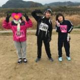『【久留米】茶のくに・八女マラソンに参加』の画像