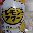 東京都渋谷区 サッポロビール株式会社
