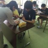 『【福岡】くらし・経済 ファミレスでの食事』の画像