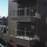 『ベールを脱いだ戸田市戸田公園駅前行政センター #todacity』の画像