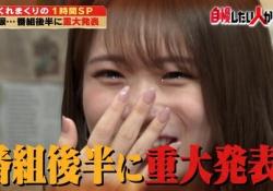 【衝撃】秋元真夏、号泣・・・・・