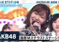 4/26放送のMステにAKBが出演!