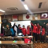 『NG北海道の事前合宿を開催しました。』の画像