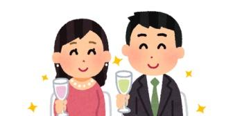 嫁と結婚する前、二股してた女が最近まだ好きだと言ってきた。たまに内緒で会うけど結婚してることは知らない。