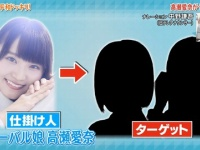 【悲報】マナフィが河田、松田にかけたドッキリがファミレスの会話レベルで草