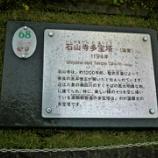 『💕東武ワールドスクウェア💕❼』の画像