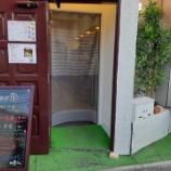 『【ラーメン】麺屋 龍(東京・谷在家)』の画像