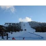 『出直しスキーレッスン。ガス&小雨。でも最後には青空が。』の画像