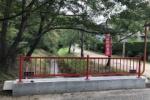 星田妙見宮近くの「妙見橋」がリニューアルされて観光地にある橋みたいになってる〜赤い欄干が映える感じ〜