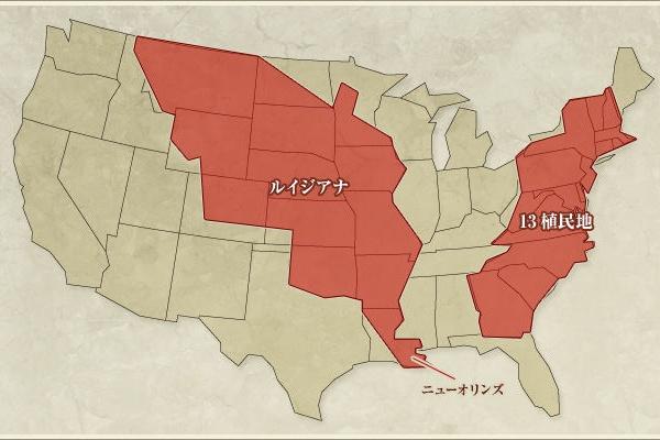 13 植民 地
