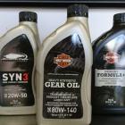 『☆HEAVY SYNTHETIC GEAR OIL☆』の画像