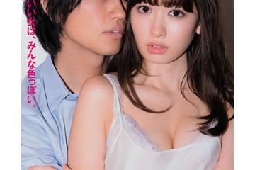 小嶋陽菜さん男に抱かれて乳首が立ってしまう