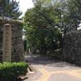 『【和歌山】和歌山縣護國神社の御朱印』の画像