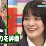 『欅坂46織田奈那、女子力の高さがテレビでバレる!』の画像