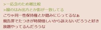 アニメ『けものフレンズ』英語吹き替え版BDのトレーラーに同一性保持権侵害疑惑が浮上