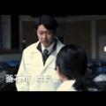 西田敏行映画のモデルが少女襲う 釜石