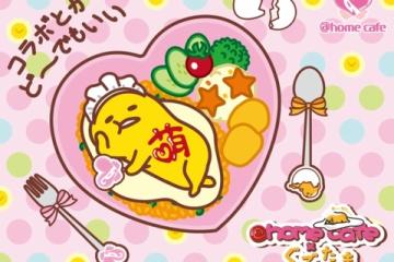 海外「日本が凄いことになってる」ぐでたまカフェの新たな試みに騒然となる海外