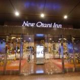 『【北海道ひとり旅】ホテルニューオータニイン札幌 ブログ『観光に便利なシティーホテル』』の画像