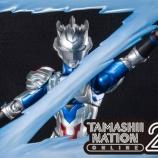 『【TAMASHII NATION ONLINE 2021】S.H.Figuarts ウルトラマンゼット アルファエッジ Special Color Ver.』の画像