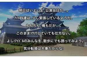 【グリマス】大阪公演ミニイベント アドバイスまとめ2